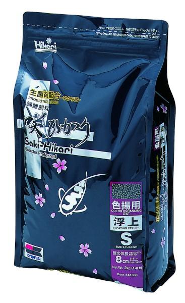 Saki-Hikari Color Enhancing