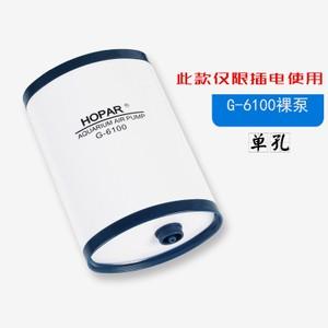 Membran Belüfterpumpe G-6100